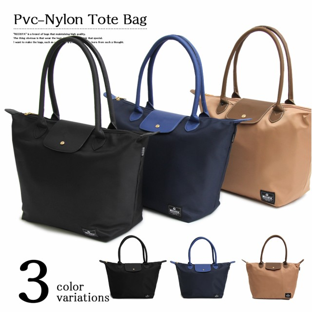 新作!【REGiSTA】PVC-Nylon Tote Bag /バッグ・...