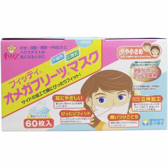 マスク 【残り2セットです!】フィッティ オメガ...