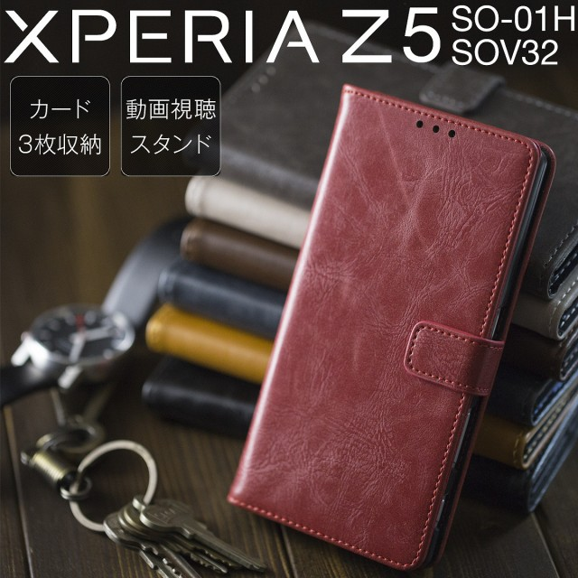 Xperia Z5 スマホケース SOV32 SO-01H アンティー...