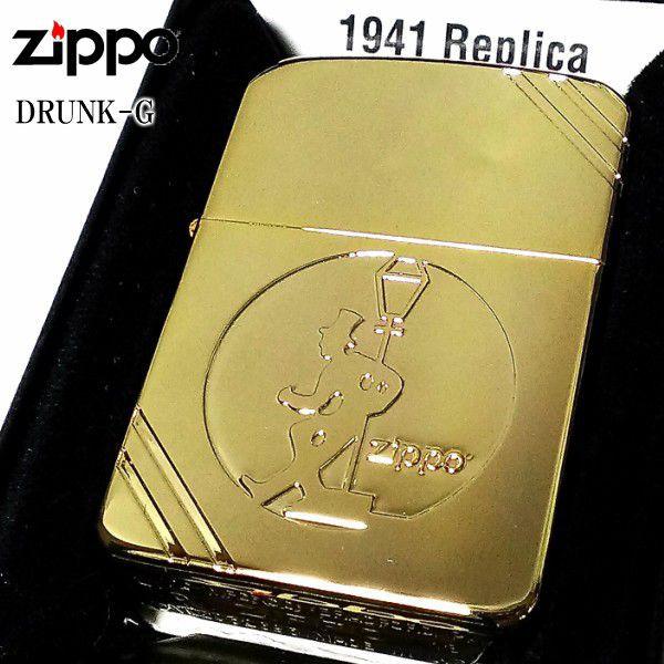 ZIPPO ジッポー 1941復刻 酔っ払いおじさん ゴー...