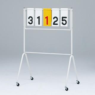 【受注生産品】トーエイライト 得点板 ST5 B-2651...