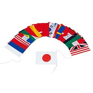 トーエイライト テトロン万国旗20S(連結済) B-2...
