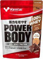 【パワーボディ プロテイン】 健康体力研究所(KEN...