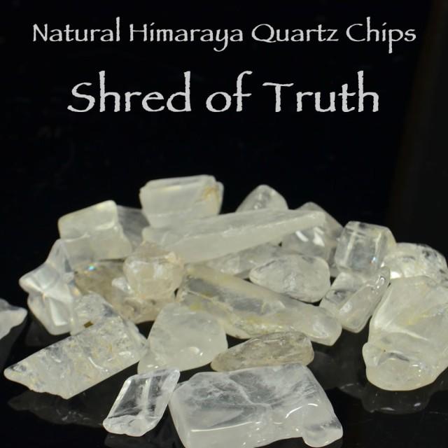 天然石浄化用ヒマラヤ水晶 さざれ(大粒)100g セ...