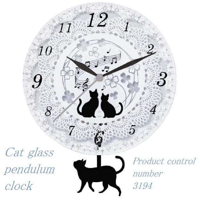 猫ガラス振り子時計☆問屋直送品です。