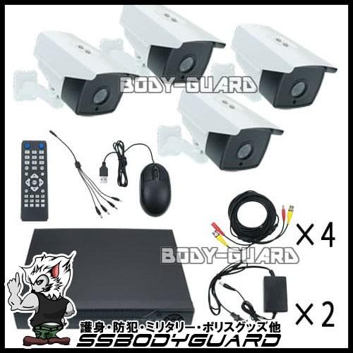 防犯カメラ レコーダー ボックス型カメラ4台セ...