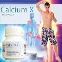 【カルシウムX】身長アップサポート、栄養補助、...
