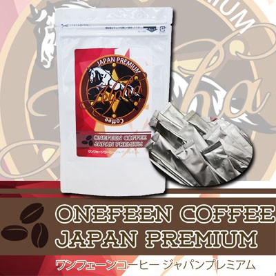 送料無料【ONEFEEN COFFEE - JAPAN PREMIUM -】男...