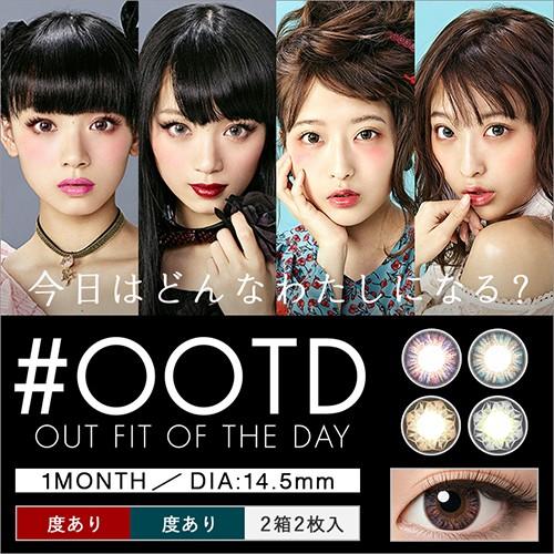 【送料無料+発売記念P10倍】#OOTD/オーオーティ...