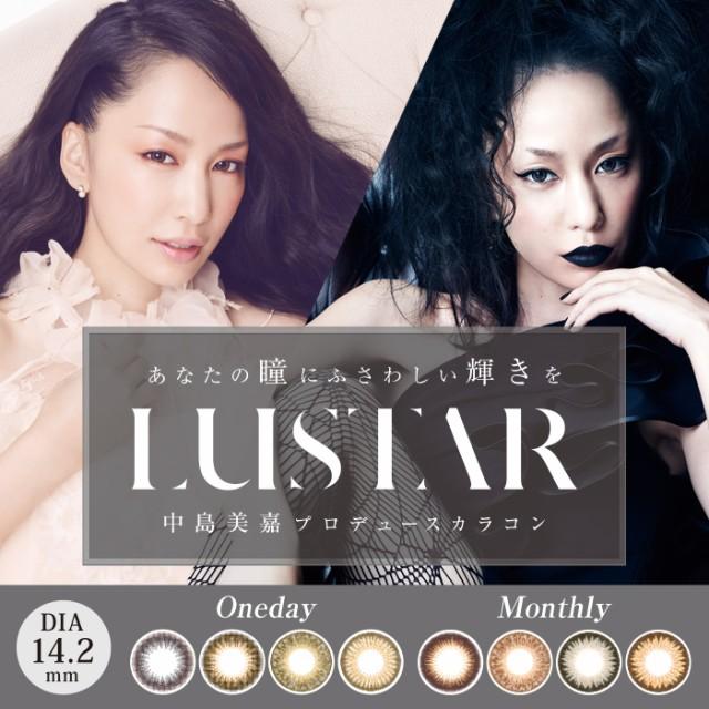 【送料無料+発売記念P10倍】LUSTAR 1day/ラスター...