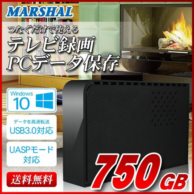 外付けHDD 750GB MAL3750EX3-BK-3RD Windows10対...