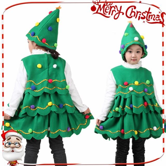 即納 送料無料 クリスマス 衣装 クリスマス ツ...