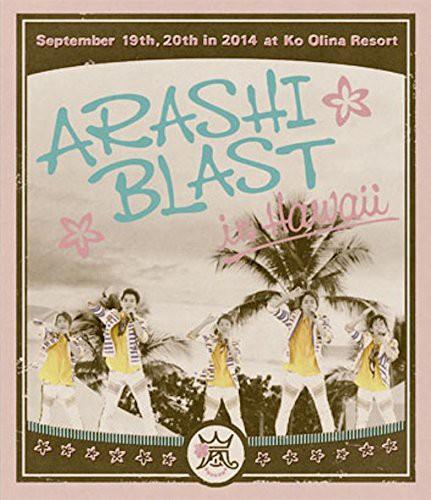 1802 新品送料無料 嵐 ARASHI BLAST in Hawaii(通...
