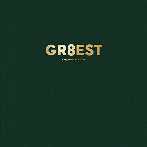 1807 新品送料無料 GR8EST(完全限定豪華盤)(2CD+2...