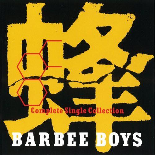 1807 新品送料無料 蜂 -BARBEE BOYS Complete Sin...