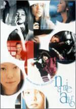 1804 新品送料無料 安室奈美恵 BEST CLIPS DVD エ...