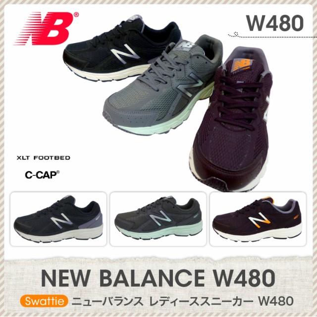 W480 ニューバランス new balance スニーカー シ...