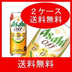 アサヒ オフ off 500ml 缶 2ケース48本 (送料無料...