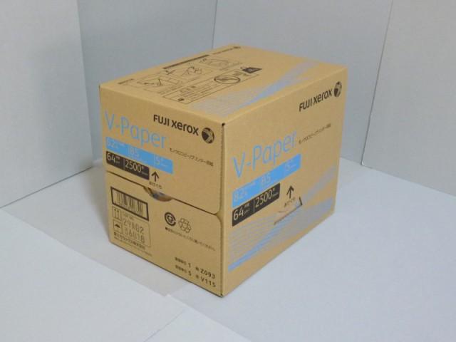 B5コピー用紙 V-Paper 2500枚/5冊/箱 Z093 富士ゼ...