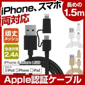 Apple認証 ケーブル iPhoneケーブル iPhone充電ケ...