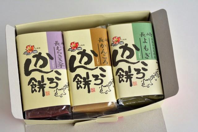 国見屋  かんころ餅(3個セット)