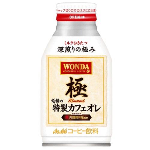 ★訳あり【送料無料】アサヒ ワンダ 極 老舗の...