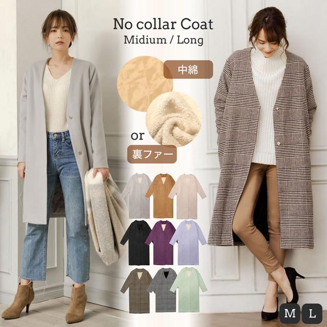 【送料無料】選べるノーカラーチェスターコート ...