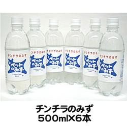 ペット専用飲料水 チンチラのみず【6本セット・...