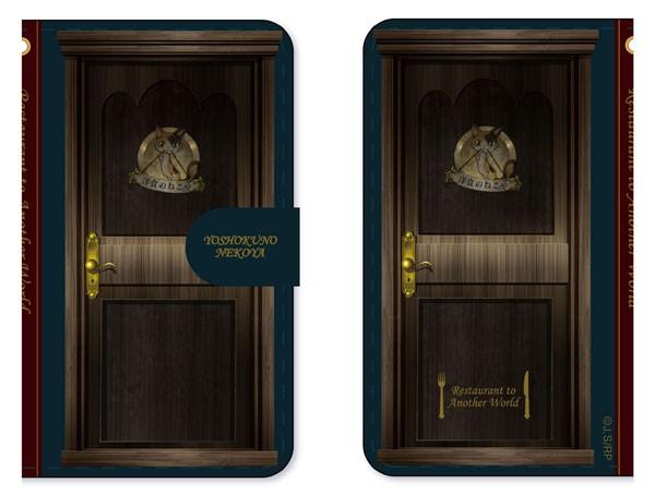 送料無料!異世界食堂◆洋食のねこや◆手帳型◆扉...