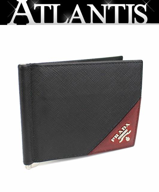 プラダ マネークリップ 二つ折り 財布 レザー 黒