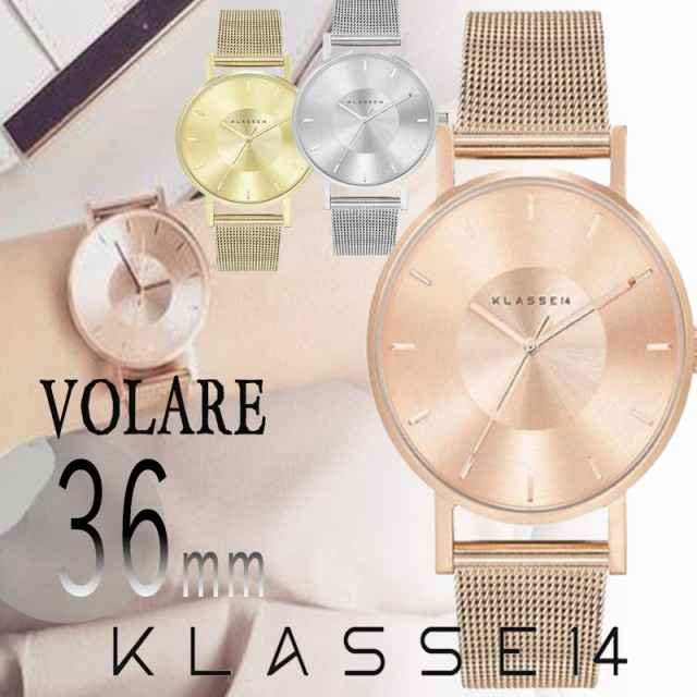 KLASSE14 クラス14 VOLARE 36mm MESHBELT 腕時計 ...