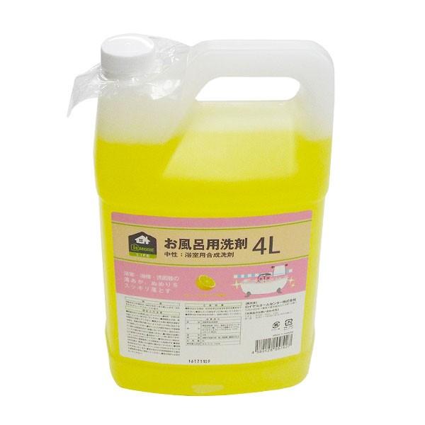 iEMORE(イエモア) お風呂用洗剤 4L