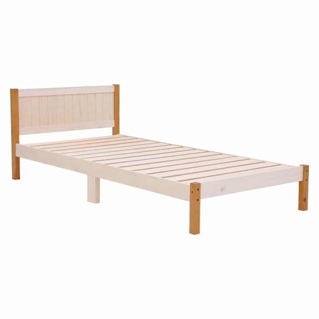 ベッド(ホワイトウォッシュ/ライトブラウン) M...