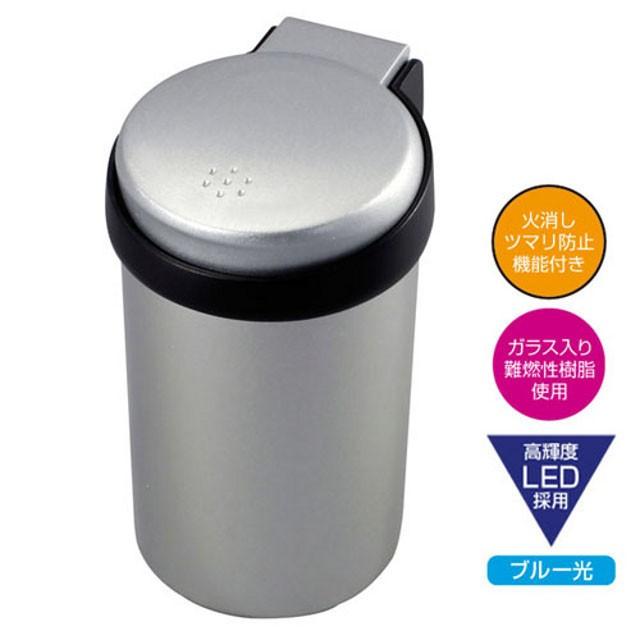 ヤック PZ−630 光る缶灰皿3ブルー 49799...