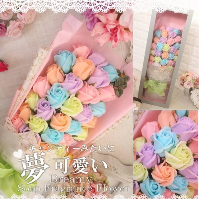 送料無料 Dreamy Fragrance Soap Flower 石鹸のお...