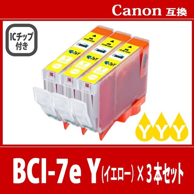 【送料無料】CANON/キヤノン/キャノン 互換インク...