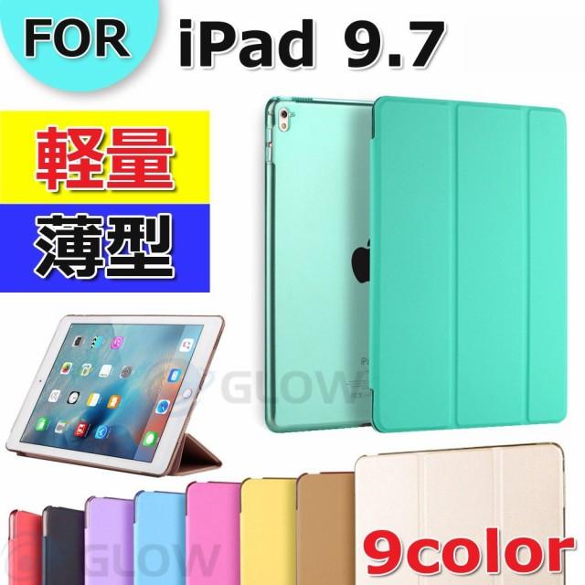 iPad ( 第5世代、第6世代 9.7インチ )【3点セ...