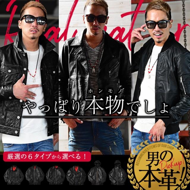 ◆送料無料◆ライダースジャケット 本革 メンズ レザージャケット ダブル ダブルライダース シングルライダース 革ジャン trend_d