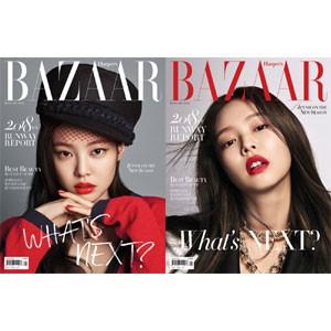 韓国女性雑誌 BAZAAR(バザー) 2018年 1月号 (BL...