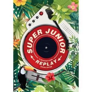 韓国音楽 SUPER JUNIOR (スーパージュニア) - 8集...