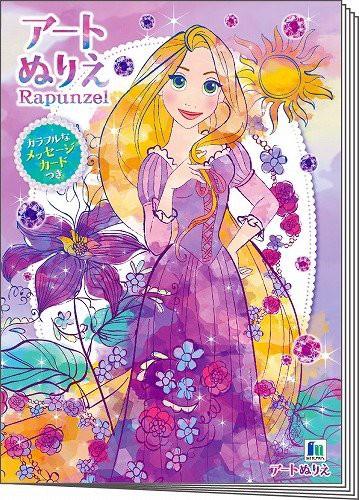 ショウワノートアートぬりえ ラプンツェル Rapunzel 塗り絵 ディズニー