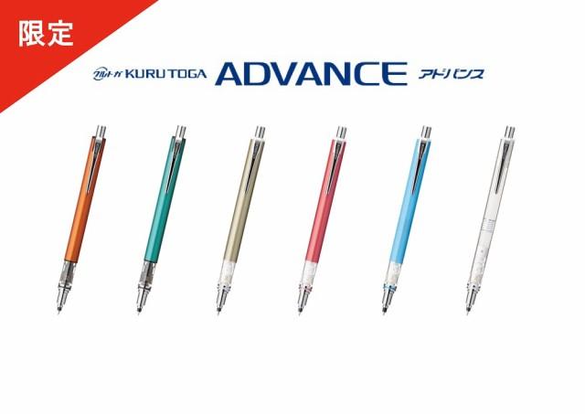 【数量限定】三菱鉛筆 クルトガ アドバンス 0.5m...