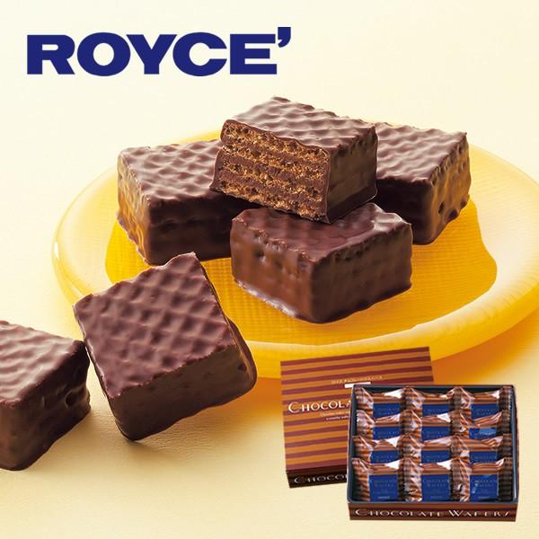 ロイズ ROYCE' チョコレートウエハース【北海道お...