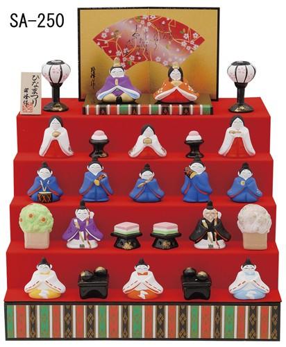 ひな祭り 陶製の雛人形【平安 五段雛飾り】娘さ...