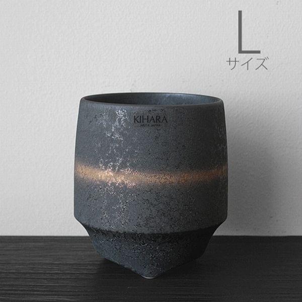 有田焼の焼酎カップ 【キハラ 香酒盃 L 晶金帯】
