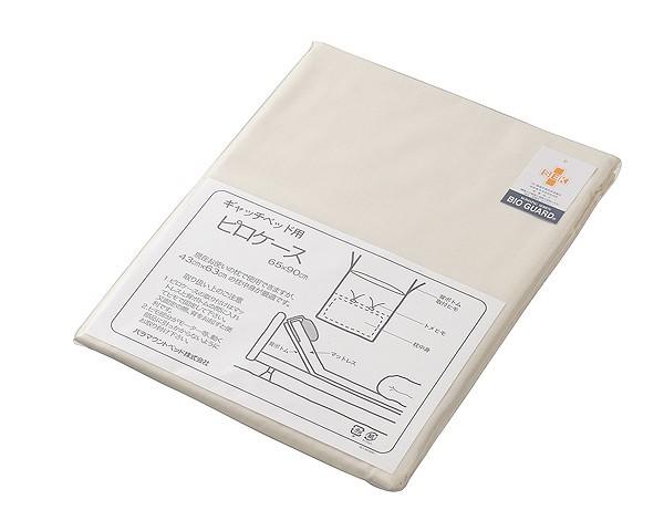 ピロケース ピローケース KZ-632010 パラマウント...