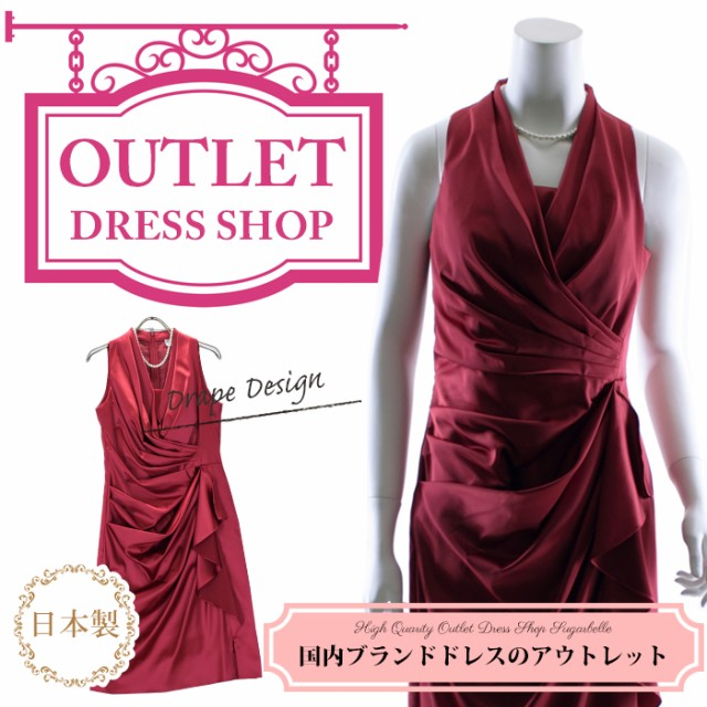 【68%OFF!】日本製ドレスのアウトレット|ドレー...