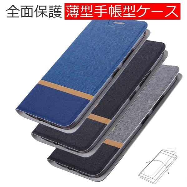 iphone X  7/8  7plus/8plus  対応 薄型手帳型ケ...