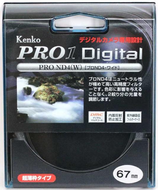 【新品】KENKO ケンコー 67mm PRO1...