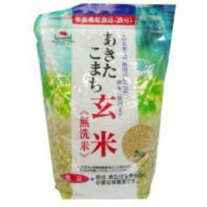 ★「あきたこまち玄米無洗米(鉄分添加)2kg×5袋...